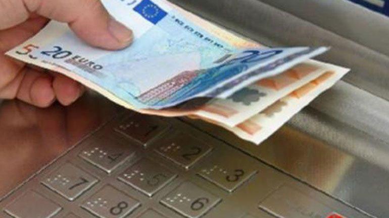 Τράπεζες: Χωρίς διατραπεζικές συναλλαγές στις 10 και 13 Απριλίου