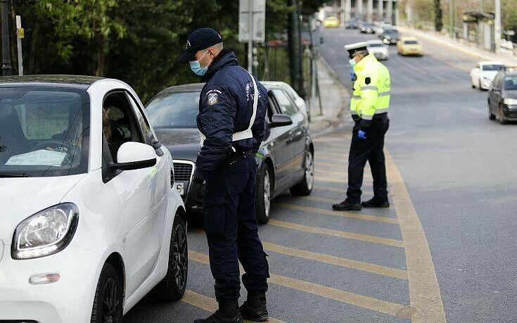 Απαγόρευση κυκλοφορίας: 42 παραβάσεις για μετακινήσεις εκτός τόπου κατοικίας το Σάββατο