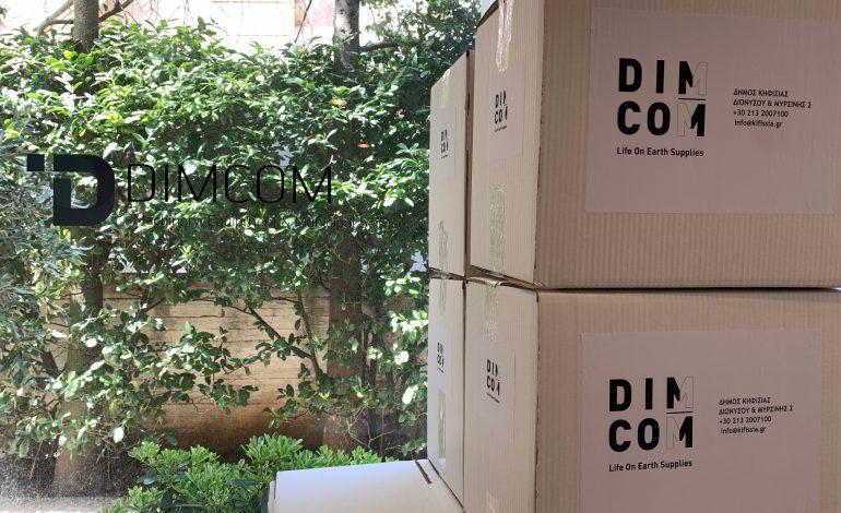 Παραλαβή 3.000 μασκών, δωρεά της εταιρείας Dimcom στο Δήμο Κηφισιάς