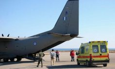 Ικαρία: Τρεις νομικοί αιτούνται να πληρώσει την αεροδιακομιδή του ο 25χρονος που επέστρεψε από το Λονδίνο