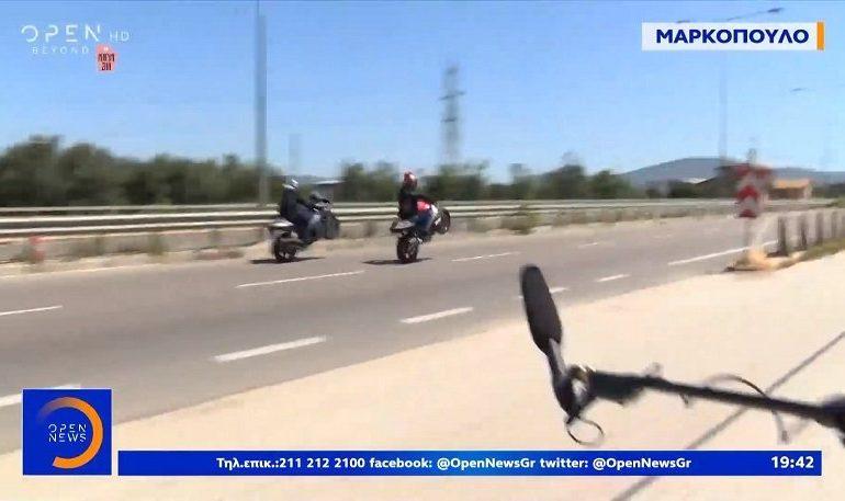 Μαρκόπουλο: Μετά την «επίδειξη» στο δρόμο με τις μηχανές χωρίς πινακίδες, σε επίδειξη «εντυπώσεων» … οι «καμικάζι»