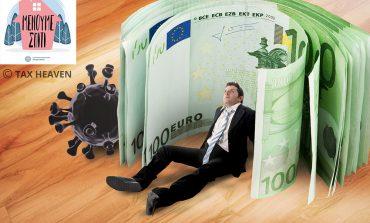 Οι επιχειρήσεις που δικαιούνται τα 800 ευρώ. Προϋποθέσεις και εξαιρέσεις.
