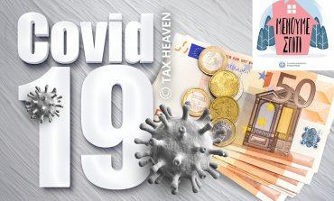 Διευρύνεται η λίστα με τους δικαιούχους του Επιδόματος των 800 ευρώ