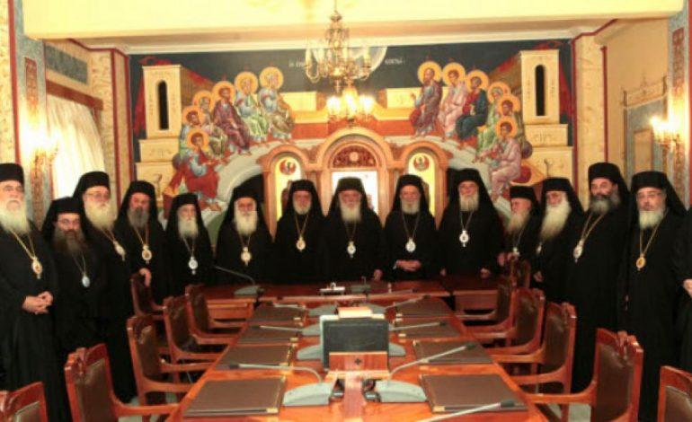 Έκτακτη συνεδρίαση της Ιεράς Συνόδου για τις Λειτουργίες το Πάσχα