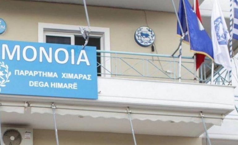 Προσαγωγές Ελλήνων στην Αλβανία: «Σήκωσαν έναν σταυρό και ορθόδοξες σημαίες»