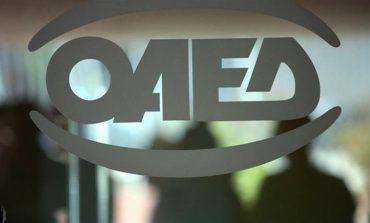 ΟΑΕΔ: Παράταση προθεσμίας σε μακροχρόνια ανέργους για την καταβολή των 400 ευρώ