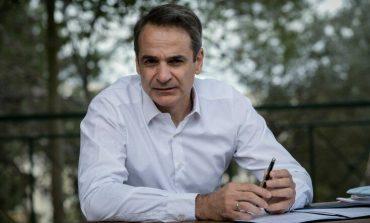 Σύσκεψη υπό Μητσοτάκη για το άνοιγμα των δημοτικών σχολείων