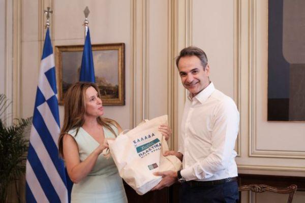 Σύσκεψη Μητσοτάκη για το πρόγραμμα «Ελλάδα χωρίς πλαστικά μιας χρήσης»