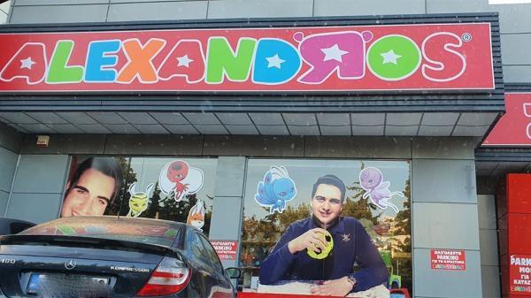 Το νέο κατάστημα του Ζαχαριά στη μνήμη του αδικοχαμένου γιου του