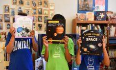 Ανοίγει ξανά η Παιδική Βιβλιοθήκη της Κηφισιάς