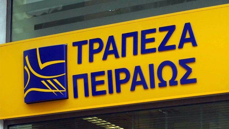 Τράπεζα Πειραιώς: Δωρεάν κατοικίες για τη φιλοξενία πολιτών που έχουν ανάγκη