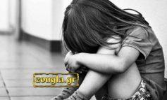 Γνωστός επιχειρηματίας των Μεσογείων συνελήφθη για ασελγείς πράξεις σε βάρος της κόρης του!