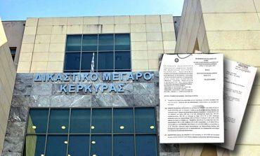Αγνοούνται 502 δικογραφίες από την Εισαγγελία Πρωτοδικών Κέρκυρας
