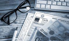 Οδεύουν προς παράταση οι φετινές φορολογικές δηλώσεις