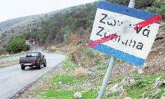 Κρήτη: Στη ΜΕΘ ο τραυματίας της αιματηρής συμπλοκής στα Ζωνιανά