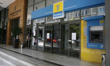 Στα μαλακά οι κατηγορούμενοι για τα δάνεια του Ταχυδρομικού Ταμιευτηρίου