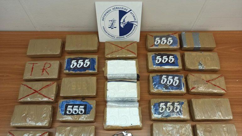 «Στοπ» της Δίωξης Ναρκωτικών σε 28 κιλά κοκαΐνη