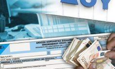 Φορολογικές δηλώσεις: παράταση 15 ημερών