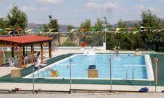 Χαλκιδική: Κλείνει προληπτικά για απολύμανση η κατασκήνωση