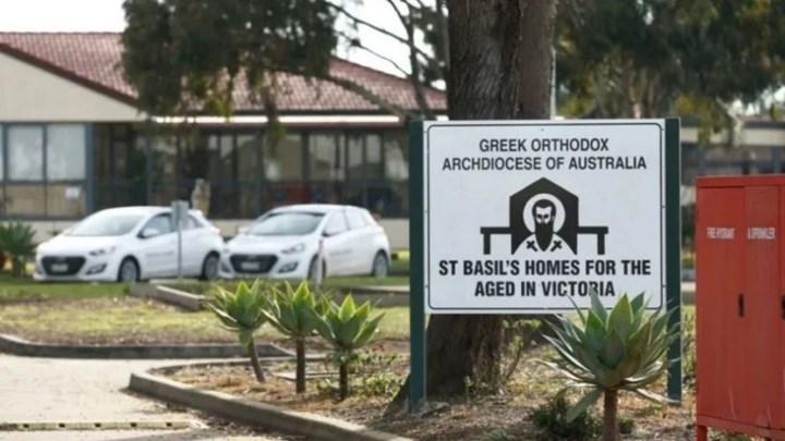 Κορονοϊός: Ρεκόρ θανάτων στην Αυστραλία το τελευταίο 24ωρο – Νεκροί οκτώ ομογενείς σε γηροκομείο