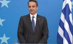 Κ. Μητσοτάκης: Στη χώρα μας εισρέουν πάνω από 70 δισ. ευρώ