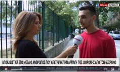 Θεσσαλονίκη: Ο άνθρωπος που απέτρεψε την αρπαγή της 10χρονης σπάει τη σιωπή του
