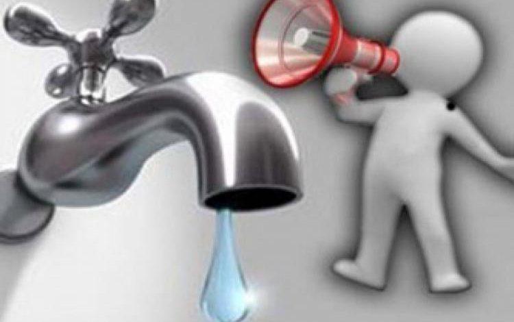 Νέα Ερυθραία : έκκληση για περιορισμό στην κατανάλωση νερού