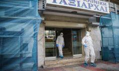 Κλινική «Ταξιάρχαι»: Καταπέλτης ο εισαγγελέας – Ποινική δίωξη για κακουργήματα σε γιατρούς και υπευθύνους