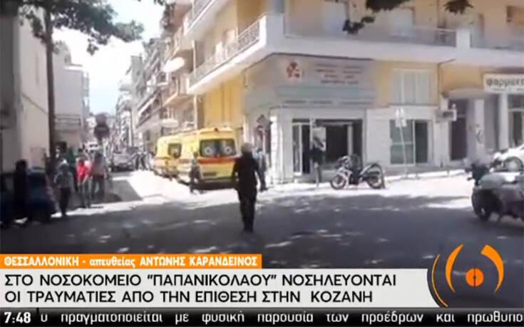 Επίθεση με τσεκούρι στη ΔΟΥ Κοζάνης: Μάχη για τη ζωή του δίνει ένας από τους τραυματίες