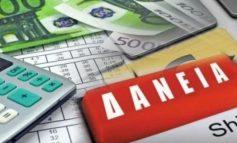 """""""Βαρίδι"""" για τις τράπεζες δάνεια περίπου 8,5 δισ. ευρώ σε καθυστέρηση άνω του έτους"""