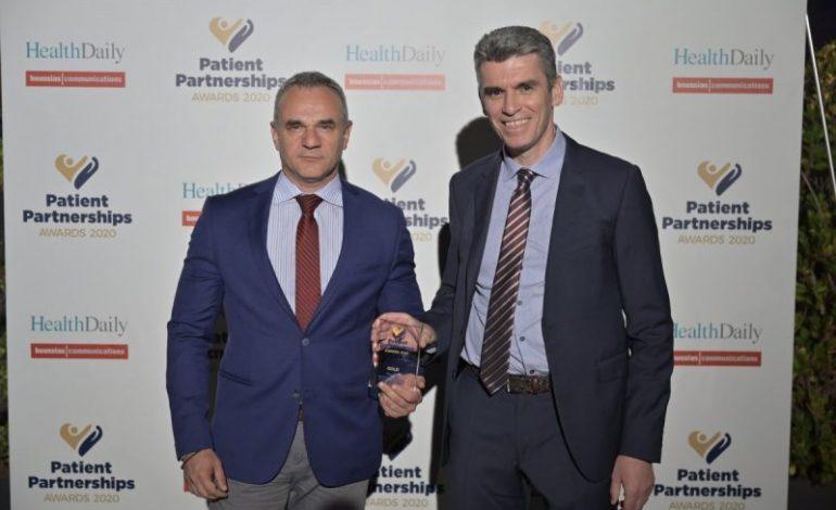 Η Pfizer Hellas βραβεύθηκε για τη συνεισφορά της στην εθνική προσπάθεια για την αντιμετώπιση της νόσου COVID-19