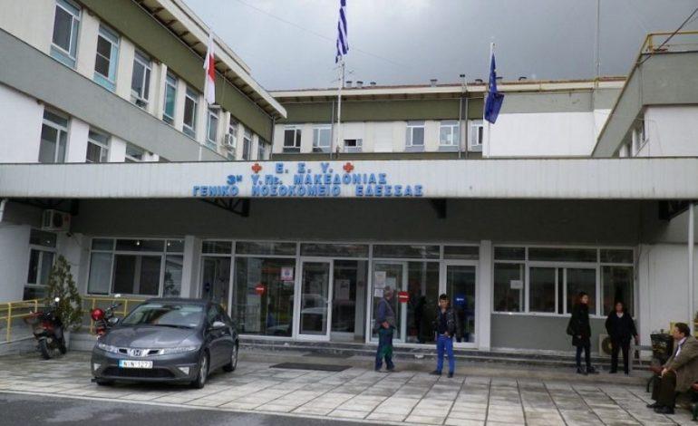Πέλλα: Συμπλοκή αλλοδαπών σε δομή φιλοξενίας- Τρεις τραυματίες