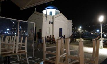 Λουκέτα σε δύο γνωστά εστιατόρια της Μυκόνου, για μη έκδοση αποδείξεων