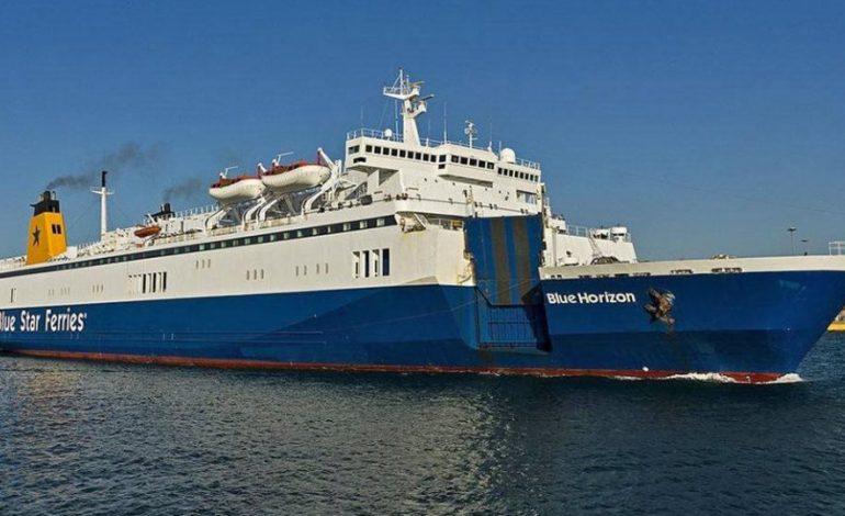 Από διαρροή ατμού στο μηχανοστάσιο η έκρηξη στο στο πλοίο Blue Horizon – Τι αναφέρει η εταιρία