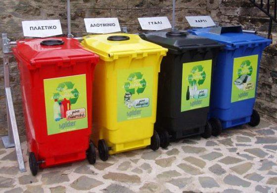Ερώτηση Κοινοβουλευτικού Ελέγχου - Τι συμβαίνει με την ανακύκλωση στον Δήμο Κηφισιάς