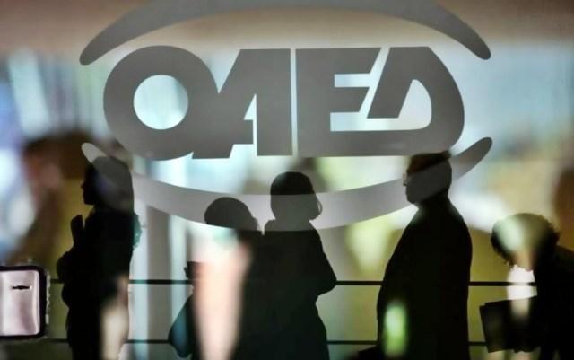 ΟΑΕΔ: Αρχίζουν οι αιτήσεις για το ειδικό εποχικό βοήθημα