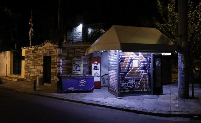 Φρένο στην πώληση αλκοόλ μετά τα μεσάνυχτα στην Αττική – Ωράριο στα περίπτερα