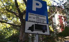 Δήμος Κηφισιάς : Ωράριο φορτοεκφόρτωσης, ενημέρωση και μετά πρόστιμα