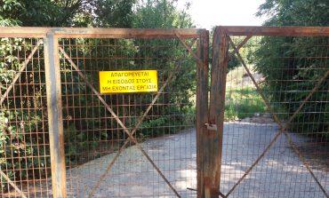 ΕΚΑΛΗ : Έγγραφο ντοκουμέντο από την Επιθεώρηση Περιβάλλοντος