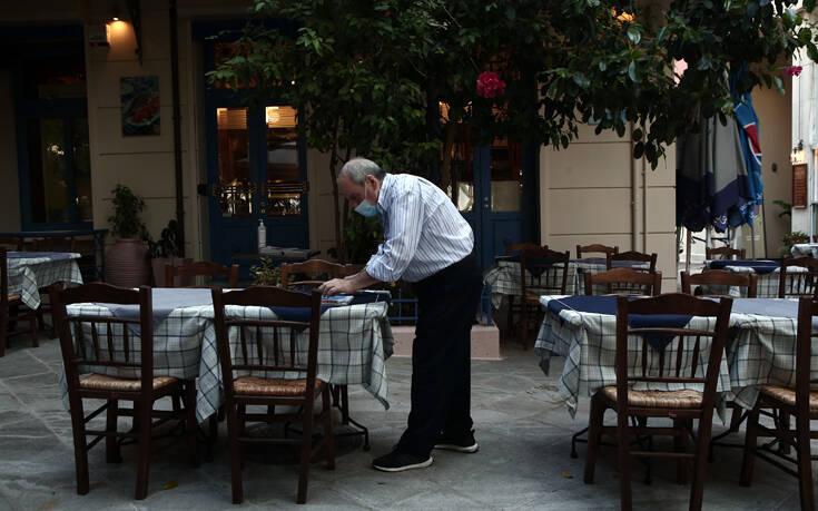 Κατεβάζουν ρολά τα εστιατόρια από τις 16-22 Σεπτεμβρίου
