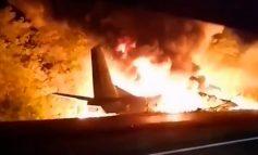 Αεροπορική τραγωδία στην Ουκρανία