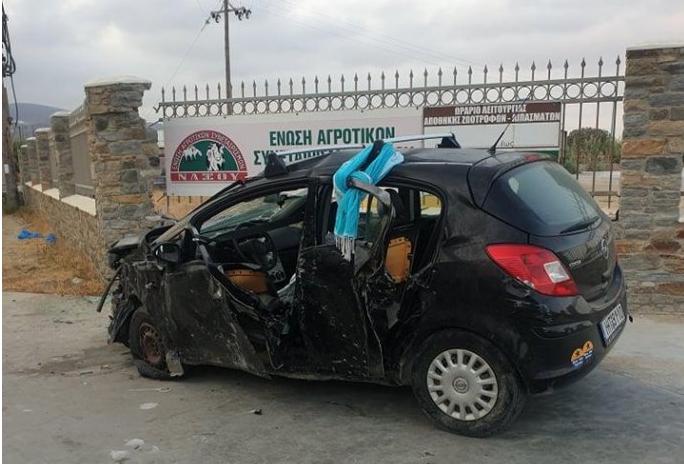 Οικογενειακή τραγωδία στη Νάξο: Νεκρή η μητέρα σε τροχαίο