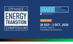 Η Ελληνική Εταιρεία Ενεργειακής Οικονομίας θα φιλοξενήσει το 5ο Συμπόσιο Ενεργειακής Μετάβασης