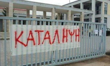 Σχολεία σε κατάληψη, Παιδεία σε εγκατάλειψη