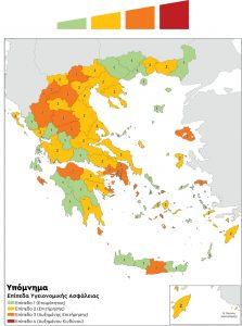 Δείτε τον χάρτη της υγειονομικής ασφάλειας της χώρας – Στο επίπεδο 3 η Αττική