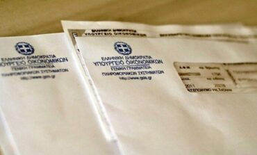 Ετοιμάζονται «ραβασάκια» με έξτρα φόρους για εισοδήματα του 2014