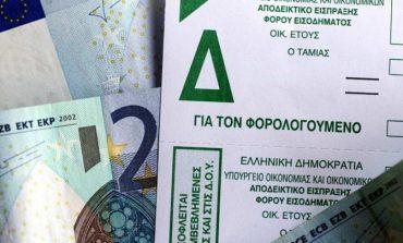 Η εφορία στέλνει πρόστιμα για συγκεντρωτικές καταστάσεις του… 2014