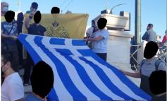 Ελληνική Ορθόδοξη Νεολαία - ΕΟΝ ΟΧΙ ΑΛΛΗ ΓΕΝΟΚΤΟΝΙΑ ΣΕ ΚΥΠΡΟ-ΑΙΓΑΙΟ-ΑΡΜΕΝΙΑ !