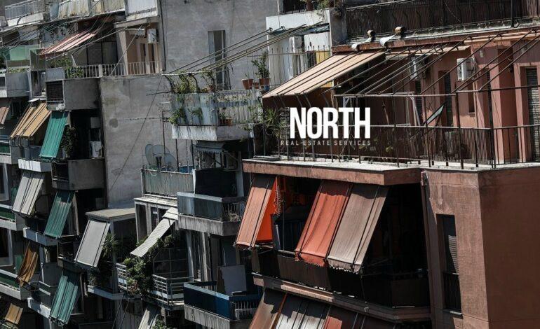 Απότομη αύξηση ενοικίων σε συνοικίες της Αττικής – Οι τιμές ανά περιοχή