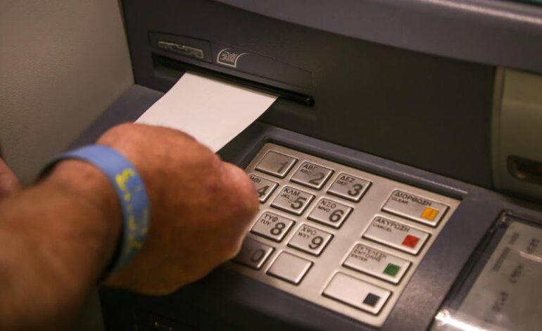Από σήμερα στα ΑΤΜ τα αναδρομικά – Ποια ημέρα πληρώνεται κάθε ταμείο [αναλυτικοί πίνακες]